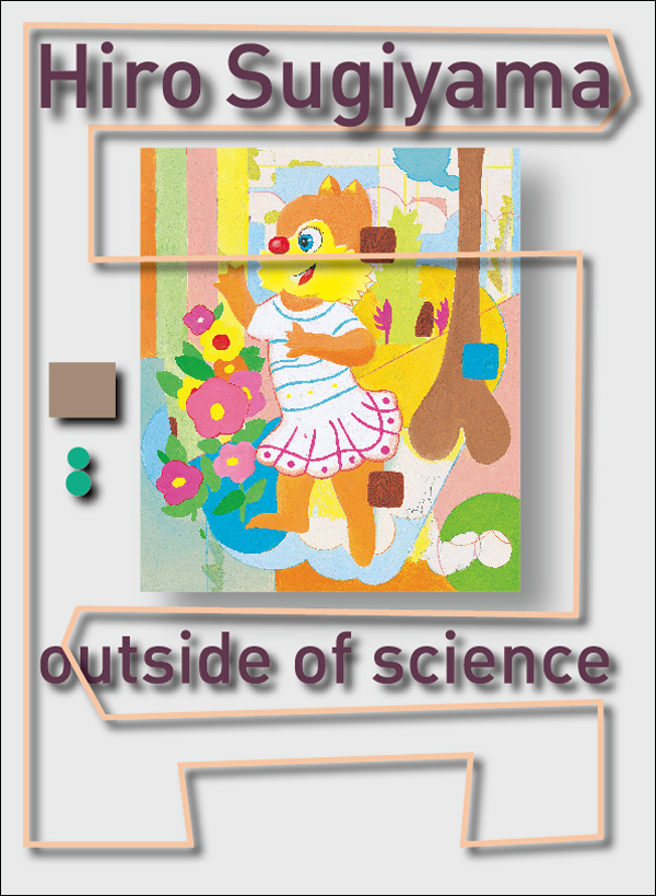 OUTSIDE OF SCIENCE